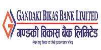 Gandaki Bikash Bank